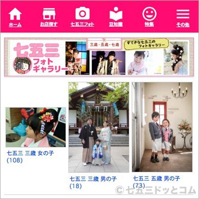 753-blog-20160503-01