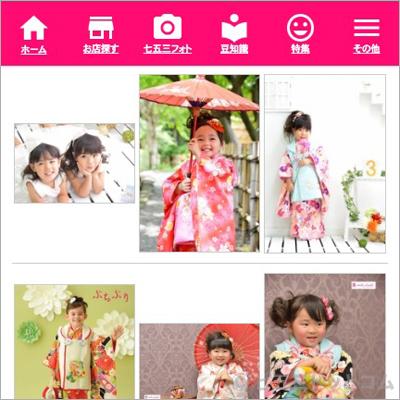 753-blog-20160503-02